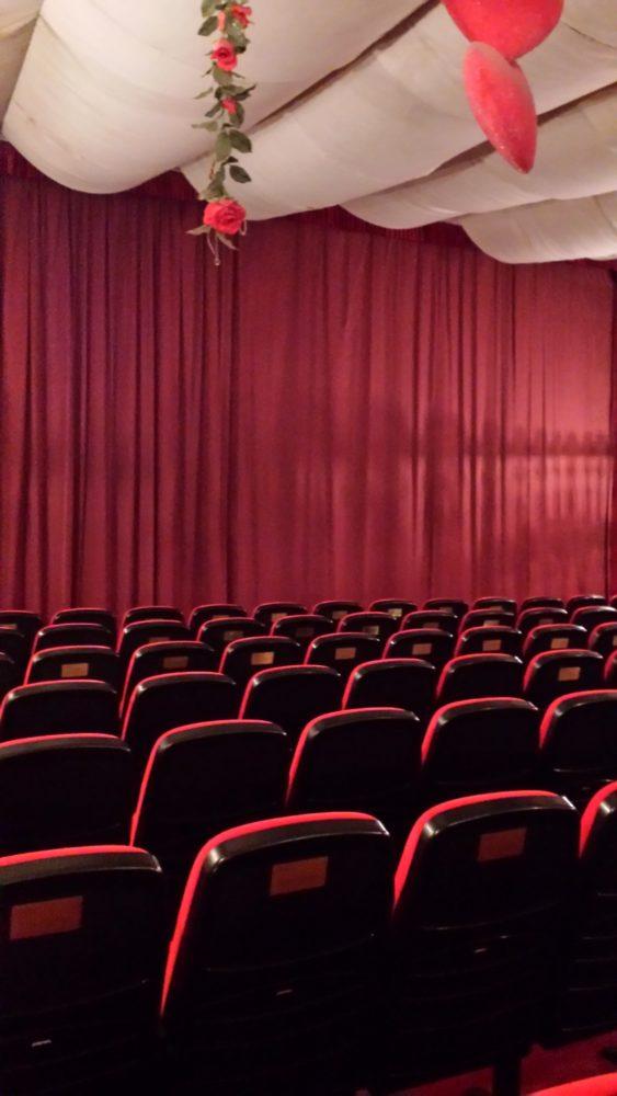 Einblick in das Theater